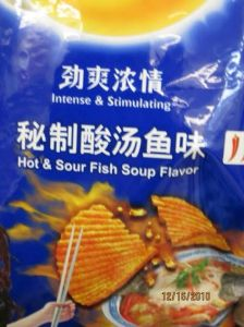 Fish soup chips