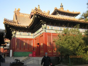 Lama Temple Architecture