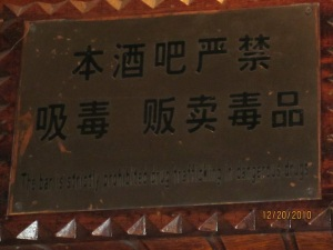 BaBa Sign 2