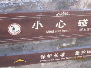 Chinese English 2