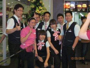 Chinese McDonalds 2