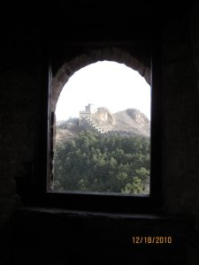 Great Wall Window