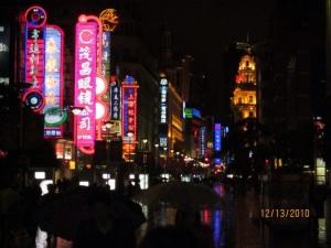 East Nanjing Pedestrian Road 2